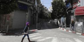 محافظة رام الله تقرر إلغاء مظاهر الاحتفال بعيد الفطر