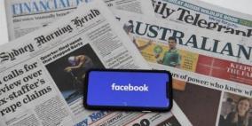 فيسبوك أستراليا: قرار فيسبوك لن يرهبنا