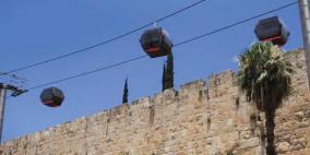 """""""العليا الإسرائيلية"""" تطالب بتوضيحات حول القطار الهوائي في القدس"""