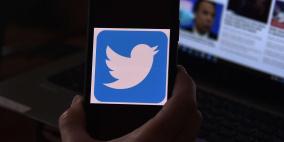 تويتر تحذف مئات الحسابات المرتبطة بثلاث دول