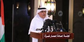 قطر تتعهد بتوفير 60 مليون دولار لحل أزمة الكهرباء بغزة