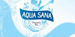 """صُنع في فلسطين .. """"أكوا سانا"""" أول مشروب مياه مضاف إليه فيتامين B12"""