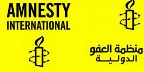 العفو الدولية: قرار المحكمة الجنائية اختراق تاريخي