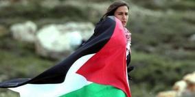 عشية يومها العالمي .. أرقام ومعلومات مهمة حول أوضاع المرأة الفلسطينية