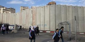 محاولات لإحلال منهاج غير فلسطيني في مدارس القدس والتربية تعلق