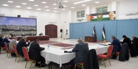 قرارات مركزية فتح عقب اجتماعها برئاسة الرئيس