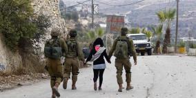 الاحتلال يعتقل فتاة بزعم محاولتها تنفيذ عملية طعن قرب رام الله