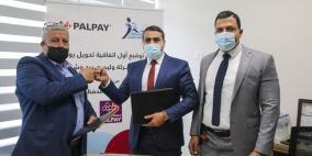 """شركة PalPay توقع اتفاقية """"المحفظة الإلكترونية"""" لشركة وليم صبيح"""