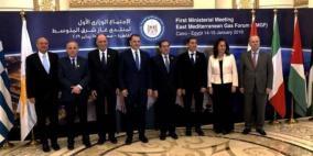 السلطة الفلسطينية تفشل محاولة ضم الإمارات لمنتدى غاز شرق المتوسط