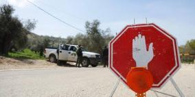إغلاق محافظة طوباس والأغوار الشمالية أسبوعا كاملا