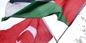 """""""راية"""" تكشف آخر تطورات قضية المفقودين الفلسطينيين في تركيا"""