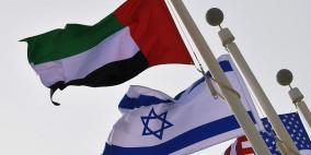 الإمارات تعلن استثمار 10 مليارات دولار في إسرائيل
