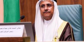 البرلمان العربي يدين افتتاح التشيك مكتبا لسفارتها في القدس