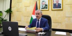 اشتية يرحّب باستئناف المساعدات الأميركية لفلسطين