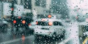 الطقس: أجواء باردة وفرصة لسقوط أمطار متفرقة