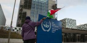 إسرائيل تتسلم خطابا من الجنائية الدولية وتمهلها 30 يومًا للرد