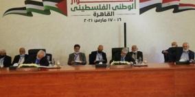 لجنة الانتخابات ترحب بتوقيع الفصائل على ميثاق الشرف حول العملية الانتخابية