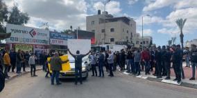 مظاهرتان احتجاجيتان في أم الفحم وقلنسوة ضد الجريمة