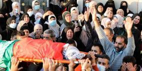 صور .. تشييع جثمان الشهيد عاطف حنايشة في بيت دجن