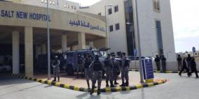 الأردن: الإفراج عن 5 موقوفين بقضية مستشفى السلط