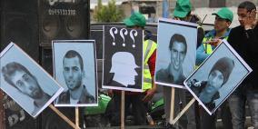 مسؤولون إسرائيليون: حماس ستقدم تنازلات في صفقة تبادل أسرى
