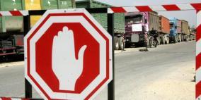 الاحتلال يقرر إغلاق الضفة الغربية وقطاع غزة