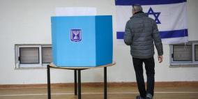 إغلاق مراكز الاقتراع.. النتائج الأولية للانتخابات الإسرائيلية