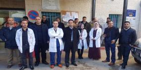 نقابة الأطباء تعلن عن إضراب في المستشفيات غدا الخميس