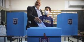 نتائج الانتخابات الإسرائيلية 2021 بعد فرز 92% من الأصوات