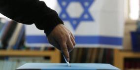 الاعلان عن النتائج النهائية لانتخابات الكنيست الإسرائيلي