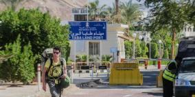 إسرائيل تصادق على فتح معبر طابا بدءً من يوم الثلاثاء