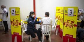 إسرائيل: 489 إصابة بكورونا وتطعيم أكثر من 5 ملايين