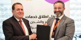 شركة PalPay توقّع اتفاقية مع بنك الأردن لتقديم الخدمات الإلكترونية لعملائه