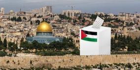 المالكي يخاطب الرباعية الدولية بشأن الانتخابات في القدس