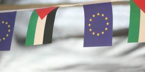 فلسطين تستدعي سفراء بلغاريا وبريطانيا والتشيك