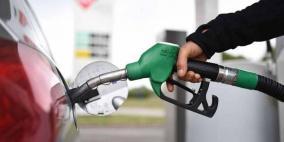 أسعار الغاز والمحروقات في فلسطين لشهر نيسان 2021