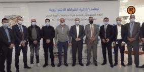 مجموعة الاتصالات وشركة المشهداوي توقعان اتفاقية شراكة استراتيجية