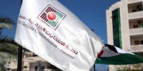لجنة الانتخابات تعلن تأجيل العملية الانتخابية