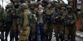 85% من الأطفال المعتقلين لدى الاحتلال تعرضوا للعنف الجسدي