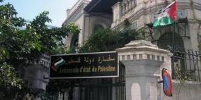 """سفارة فلسطين بالقاهرة تعلن إنشاء """"إدارة المعابر"""""""