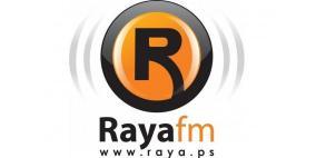 وزارة الإعلام: إذاعة راية الأكثر استماعا في محافظة رام الله والبيرة