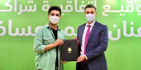 جوال توقع اتفاقية شراكة مع الفنان الفلسطيني محمد عساف