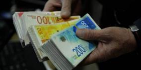 المالية تعلن معالم الموازنة للعام الحالي 2021