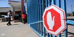 الاحتلال يقرر فرض إغلاق شامل على الضفة وغزة