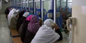 الاحتلال يسمح للأسرى بإجراء اتصال هاتفي مع عائلاتهم في رمضان