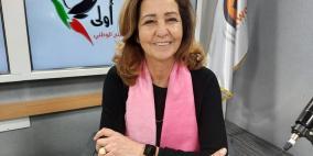 عصماء المصري.. مثال للسيدة الفلسطينية الناجحة والمثابرة