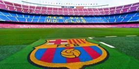 برشلونة النادي الأعلى قيمة في العالم وريال مدريد ثانيًا