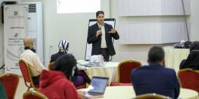 بالصور: البدء بتدريب المراقبين على الانتخابات الفلسطينية 2021