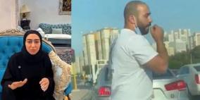 تفاصيل جريمة اختطاف وقتل مروعة هزت الكويت