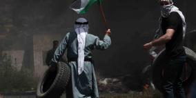 إصابات خلال قمع الاحتلال مسيرة كفر قدوم